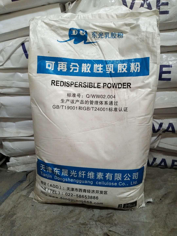 东晟光可再分散性乳胶粉